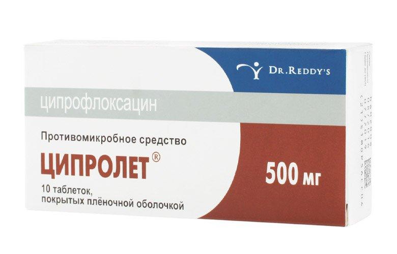 Ciprolet (ciprofloxacin) coated tablets 500 mg. №10
