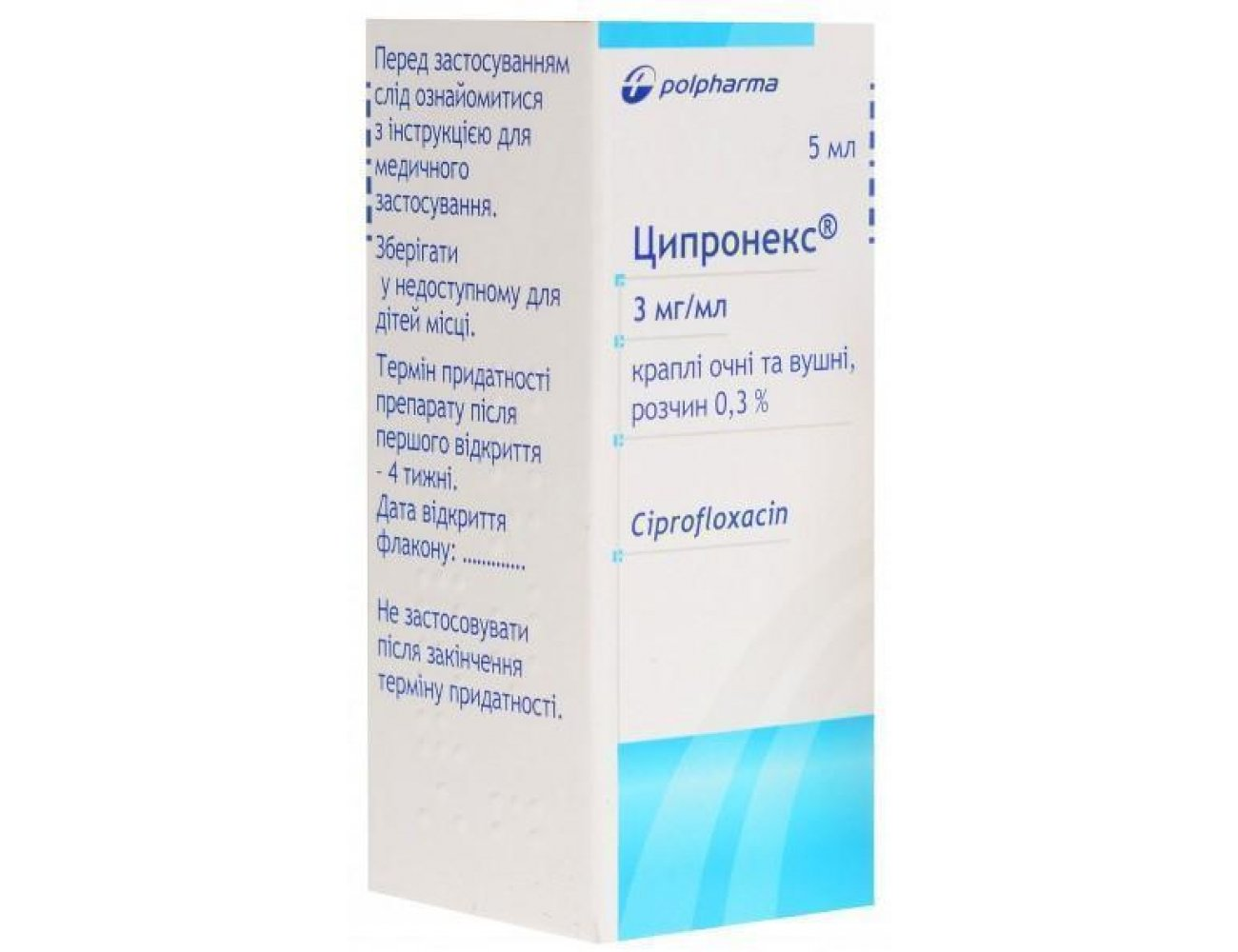 Cipronex (ciprofloxacin) eyes/ears/nose drops solution 0.3% 5 ml. vial №1