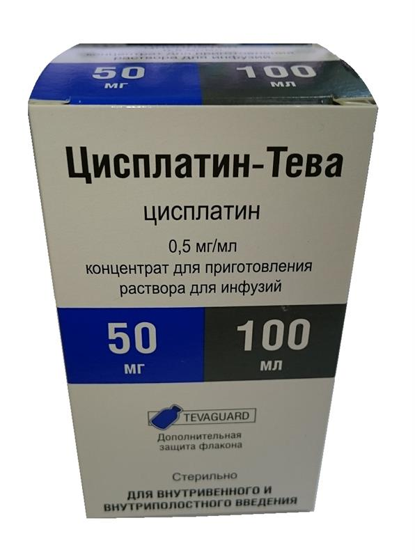 Cisplatin concentrate for infusions 1 mg/ml. 100 ml. (100 mg.) vial №1