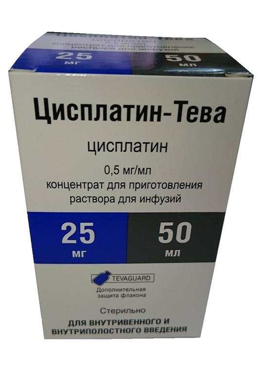 Cisplatin concentrate for infusions 0.5 mg/ml. 100 ml. (50 mg.) vial №1