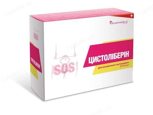 Cistoliberin capsules №30