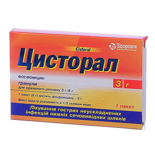 Cistoral (fosfomycin) granules for oral suspension 3g/8g. 8g. №1