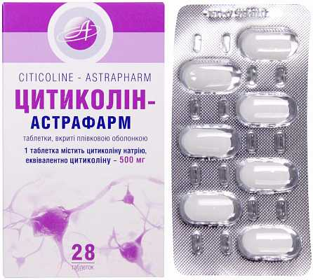 Citicolin coated tablets 500 mg. №28