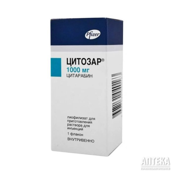 Citozar (cytarabine) powder for solution 1000 mg. №1 vial