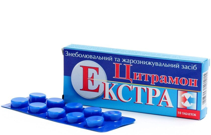 Citramon Extra (paracetamol, coffeine) tablets №10