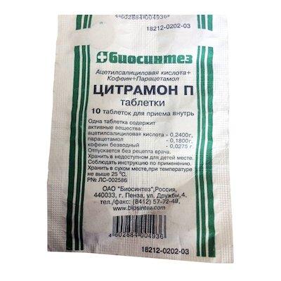 Citramon V (paracetamol) tablets №6