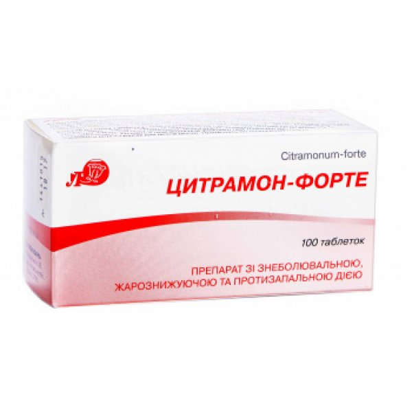Citramon-forte (paracetamol) tablets №100