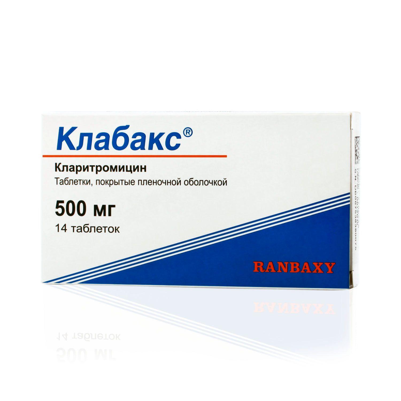 Clabax OD (clarіthromycin) tablets with prolonged release 500 mg. №5