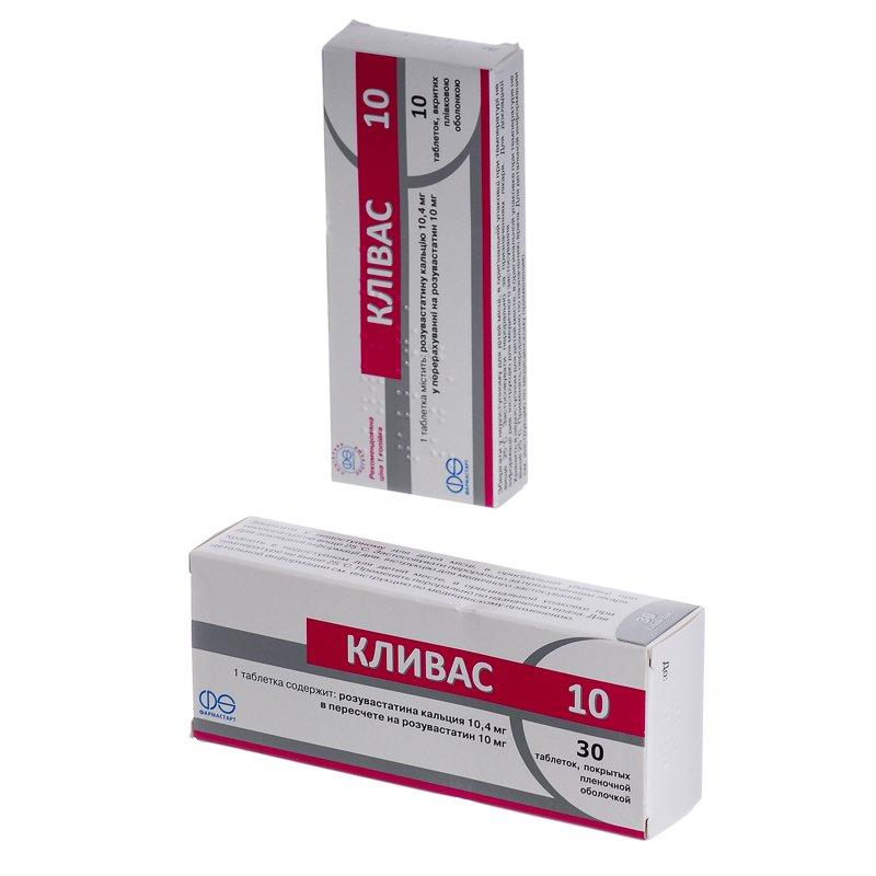 Clivas 10 (rosuvastatin) coated tablets 10 mg. №10