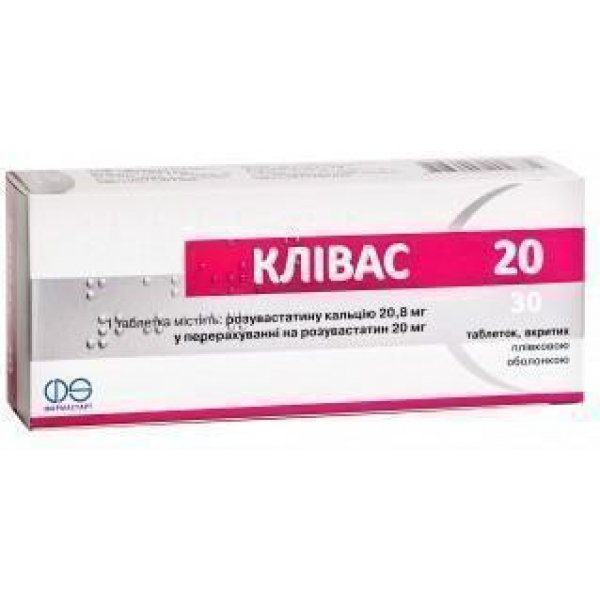 Clivas 20 (rosuvastatin) coated tablets 20 mg. №10