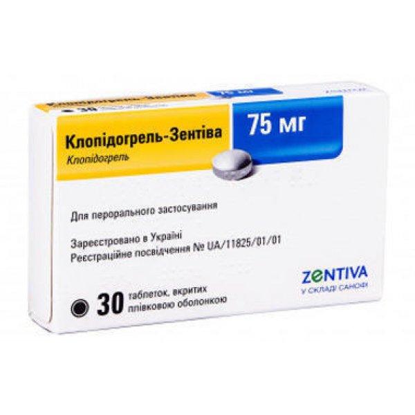 Clopidogrel-Zentiva coated tablets 75 mg. №30
