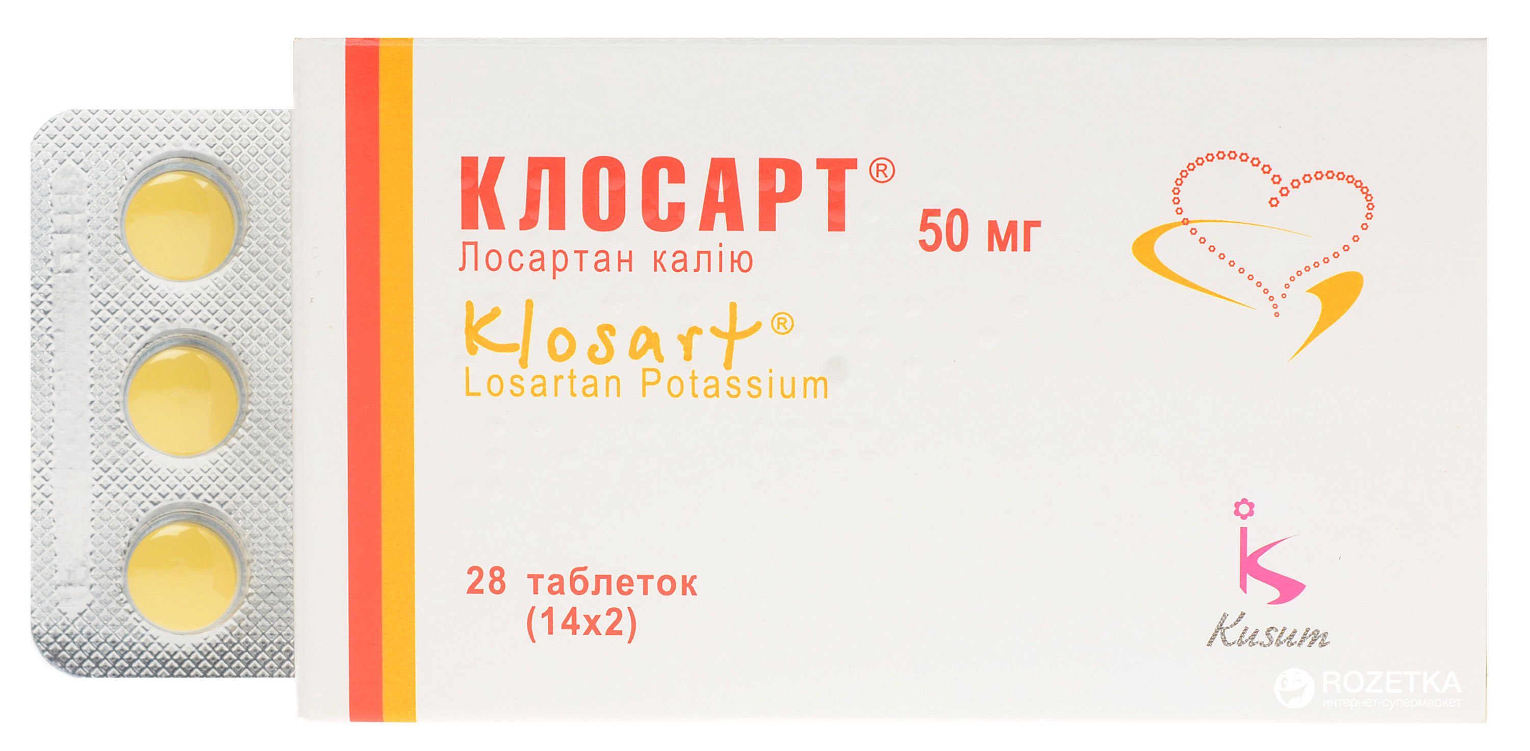 Closart (losartan) coated tablets 50 mg. №28