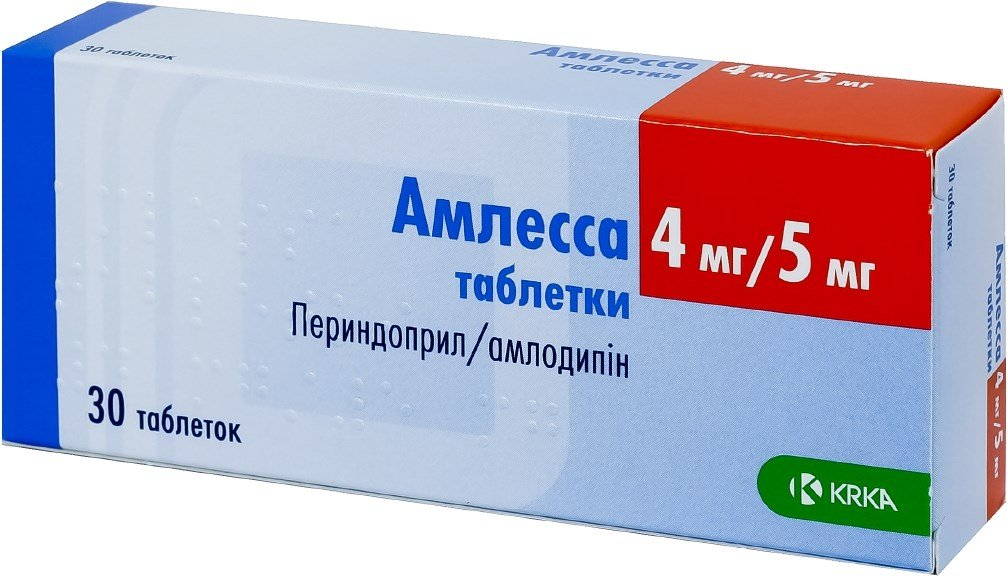 Co-Amlessa (perindopril tert-butylamine, indapamide, amlodipine) tablets 4 mg/1.25 mg/5 mg. №30