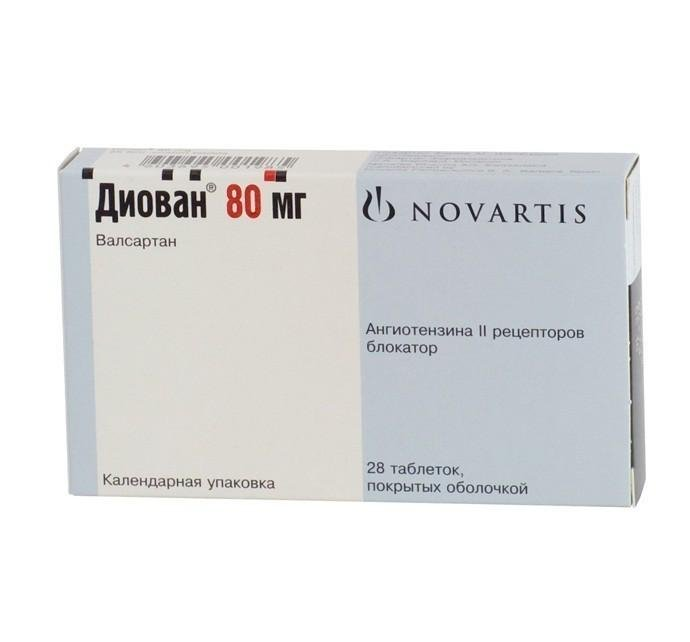 Co-Diovan coated tablets 80/12.5 №14