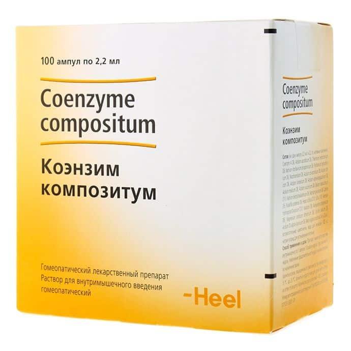 Coenzim Compozitum (ubiquinone) ampoules 2.2 ml. №5