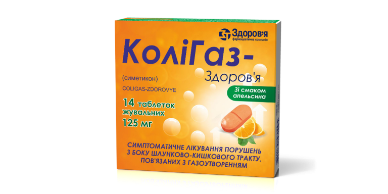 Coligaz (simeticone) chewing tablets 125 mg. №7