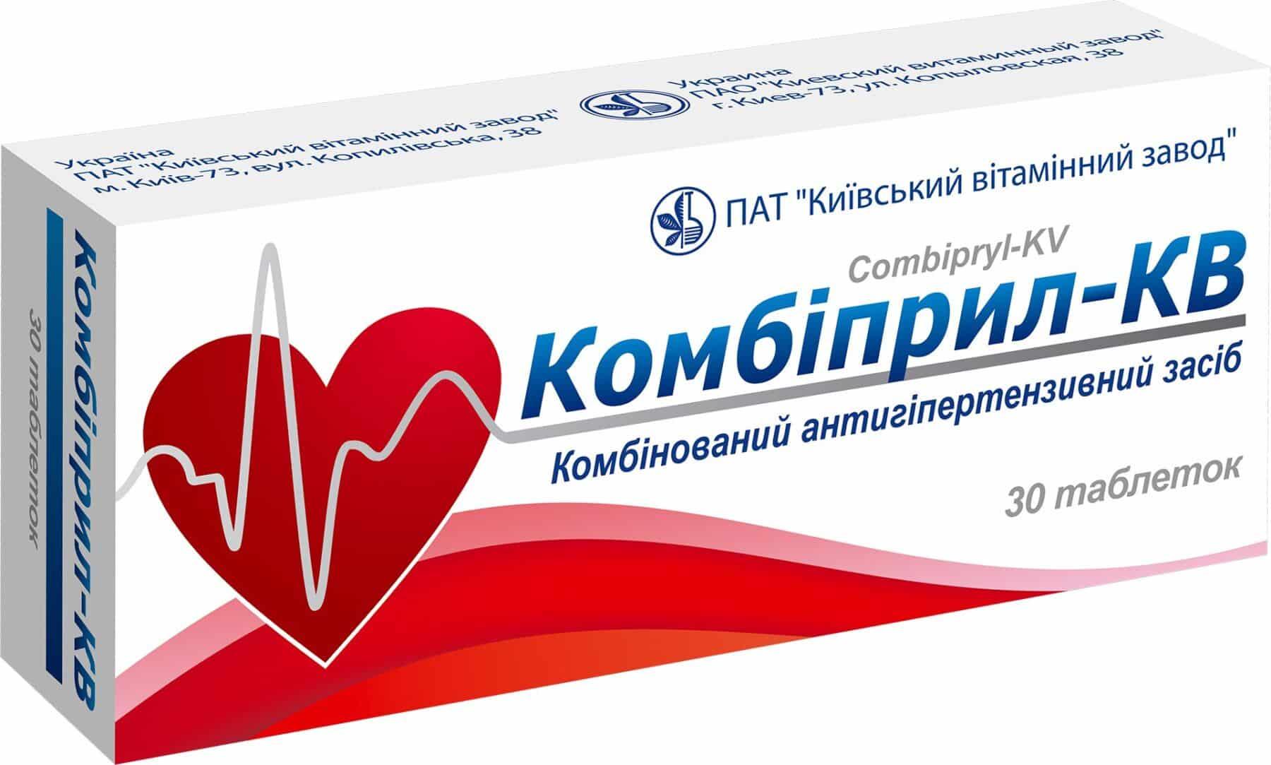 Combipril (amlodipine, lisinopril) tablets 5 mg/10 mg. №30