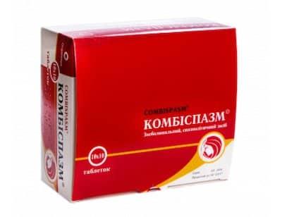 Combispazm (paracetamol, dicyclomine hydrochloride) tablets №100