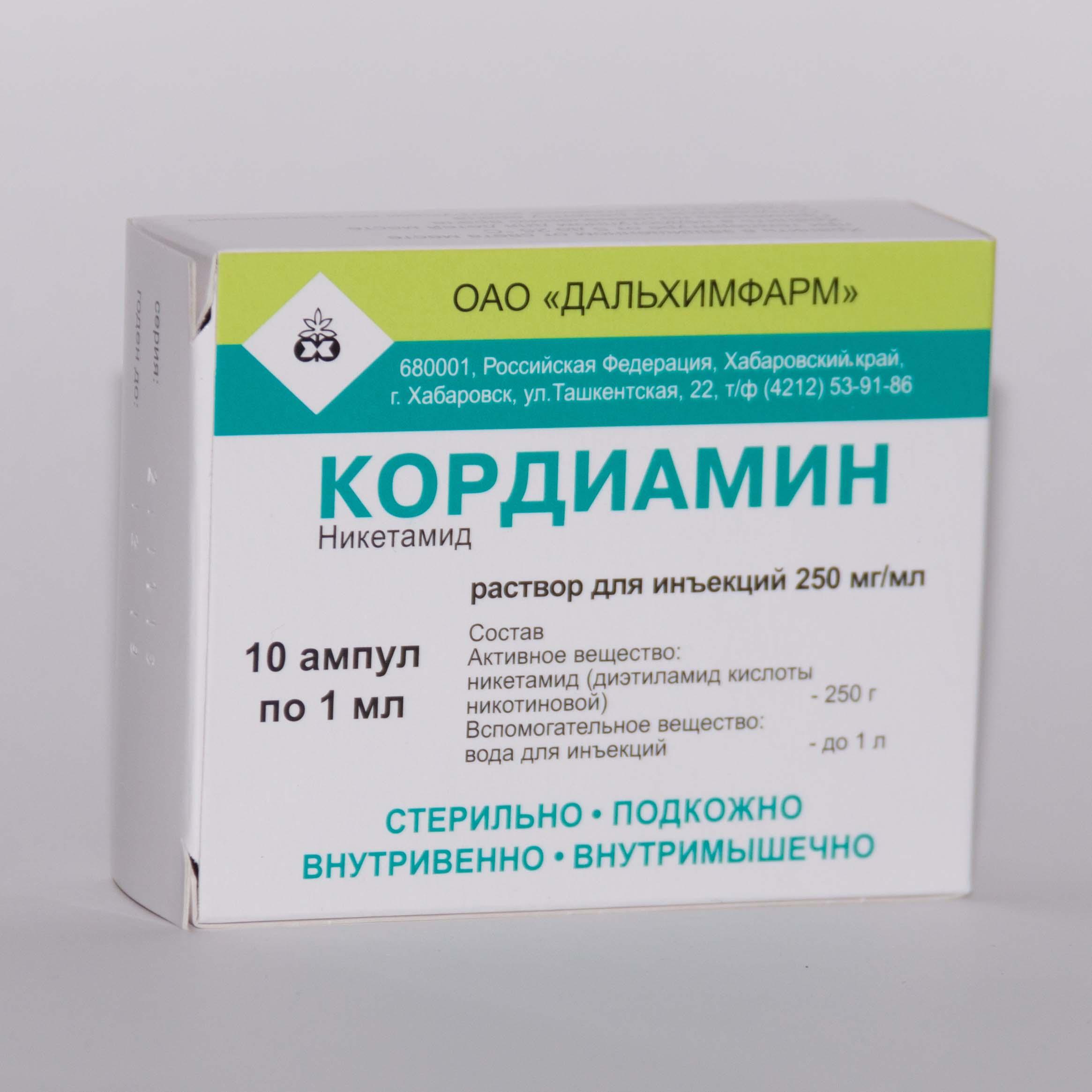 Cordiamin (nikethamide) 250 mg/ml. ampoules 2 ml. №10