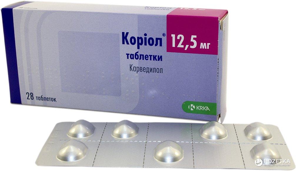 Coriol (carvedilol) tablets 12.5 mg. №28