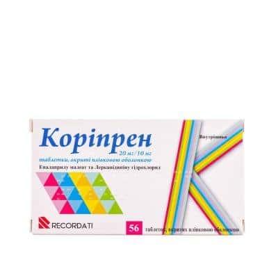 Coripren (enalapril, lercanidipine) coated tablets 20 mg/10 mg. №56