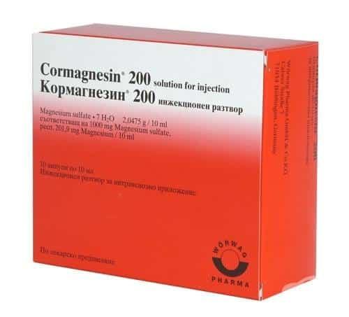 Cormagnezin (magnesium) ampoules 200 mg. 10 ml. №10