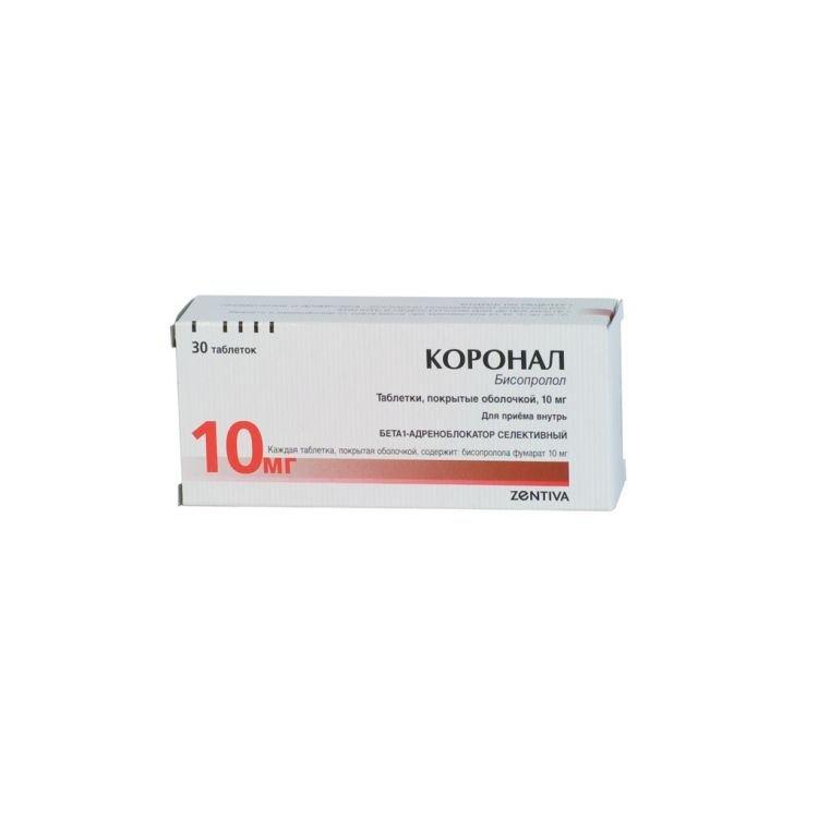Coronal-10 (bisoprolol) coated tablets 10 mg. №30