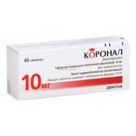 Coronal-10 (bisoprolol) coated tablets 10 mg. №60