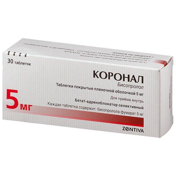 Coronal-5 coated tablets 5 mg. №30