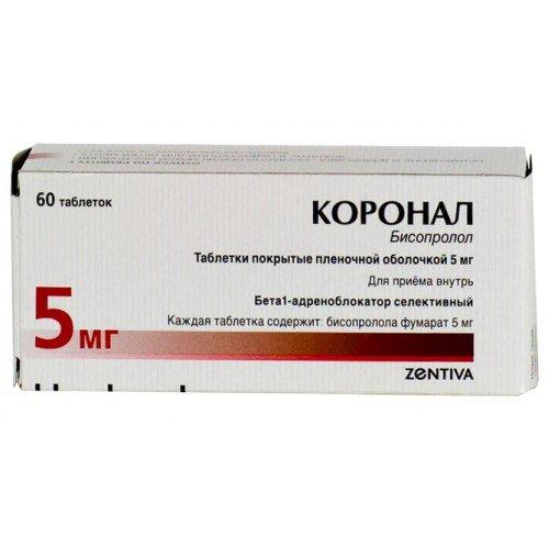 Coronal-5 coated tablets 5 mg. №60
