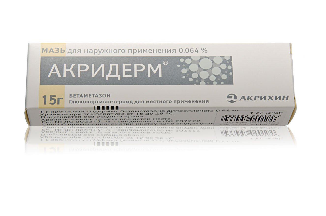 Cortiderm (hydrocortisone) cream 1 mg/g. 15 g. tube