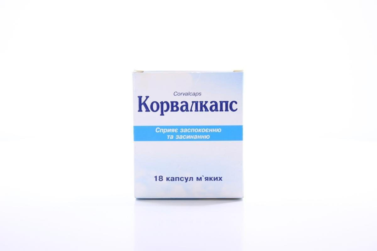 Corvalcaps (ethyl alpha-bromsulfaleinovy acid, phenobarbital) soft capsules №18