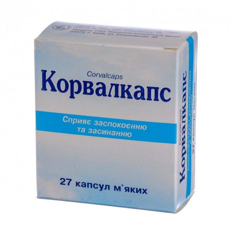 Corvalcaps (ethyl alpha-bromsulfaleinovy acid, phenobarbital) soft capsules №27