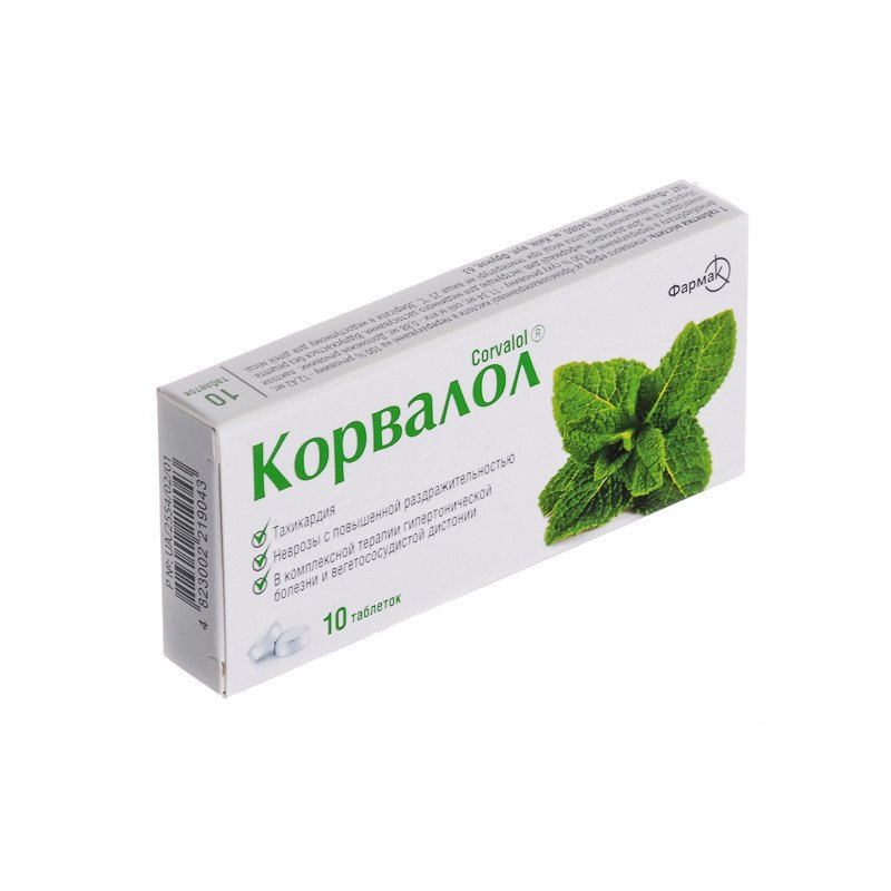 Corvalol (ethyl alpha-bromsulfaleinovy acid) tablets №10
