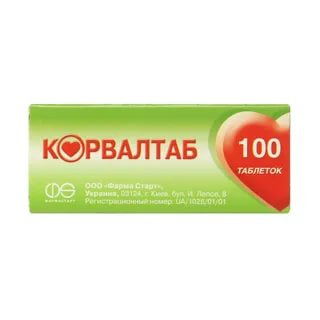 Corvaltab (ethyl a-bromsulfaleinovy acid, phenobarbital, peppermint oil) tablets №100