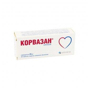 Corvazan (carvedilol) coated tablets 25 mg. №30