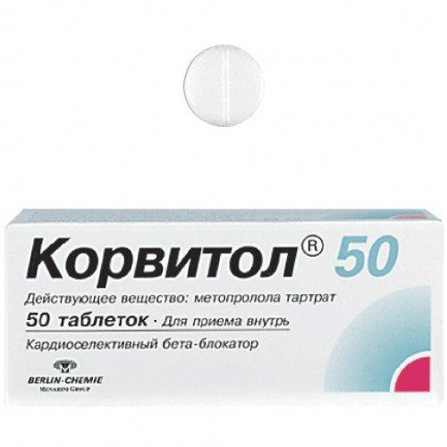 Corvitol-50 (metoprolol) tablets 50 mg. №50