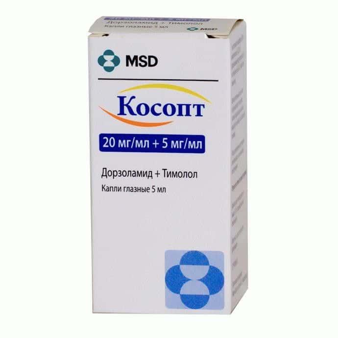 Cosopt (dorzolamide, timolol) eye drops solution 5 ml.