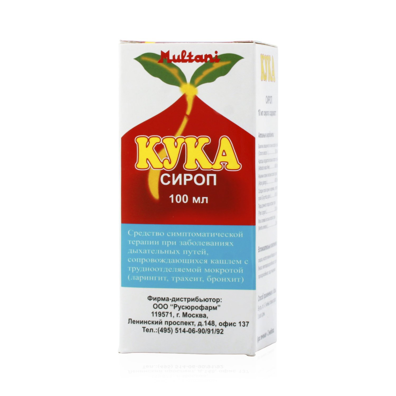 Cuca cough syrup 100 ml. vial