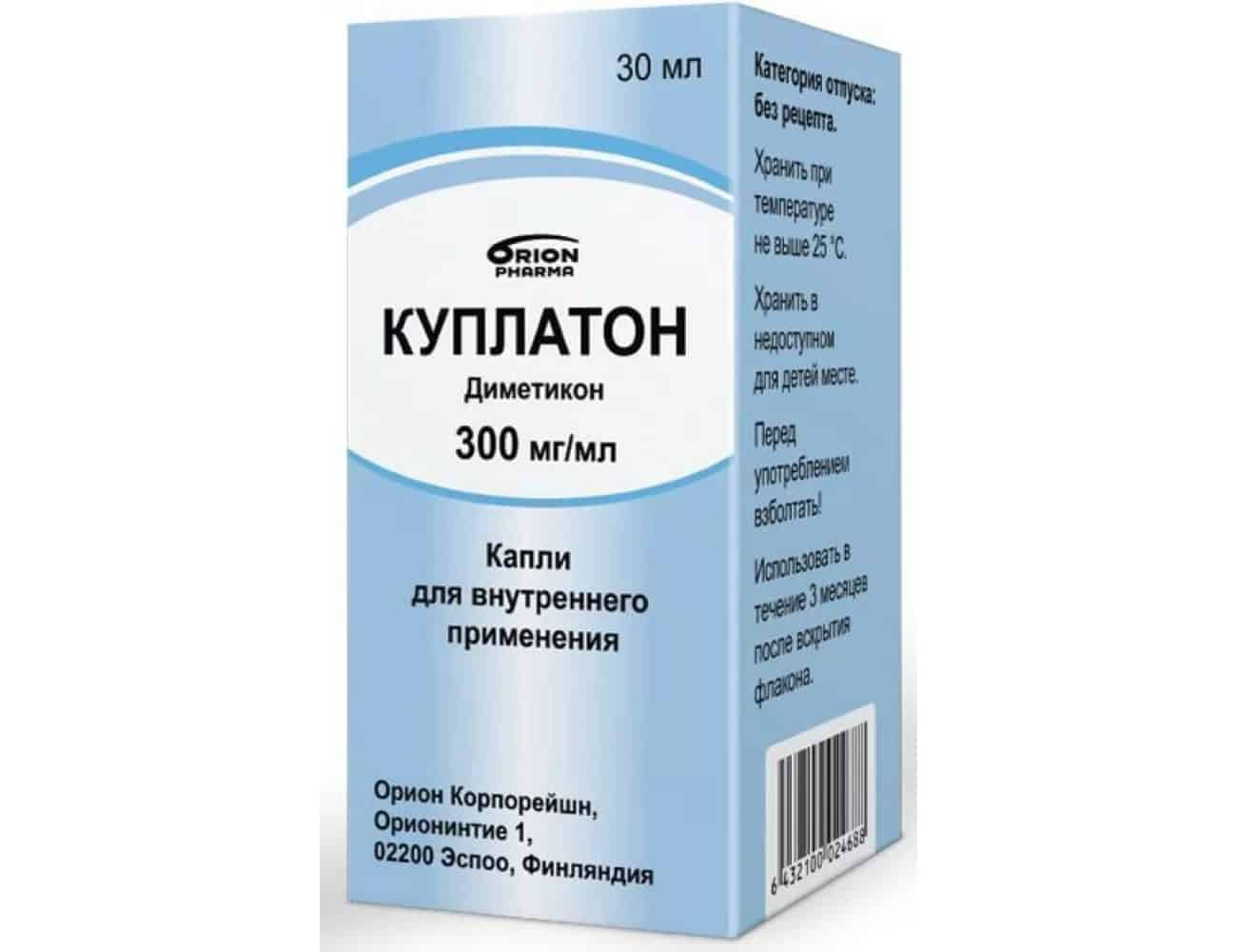 Cuplaton (dimethicone) oral drops 300 mg/ml. 30 ml. №1 vial