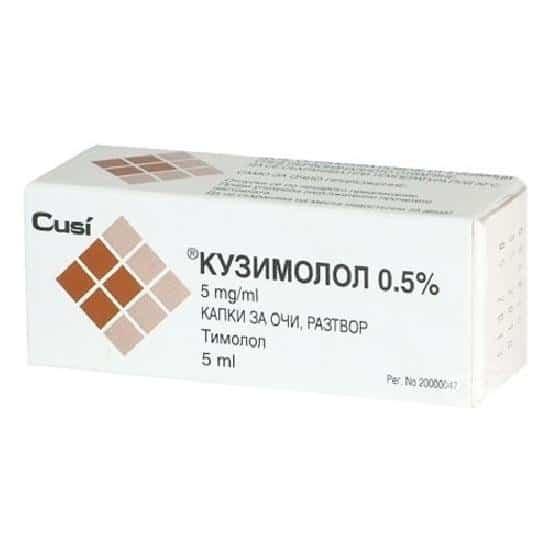 Cusimolol eye drops 0.5% 5 ml.