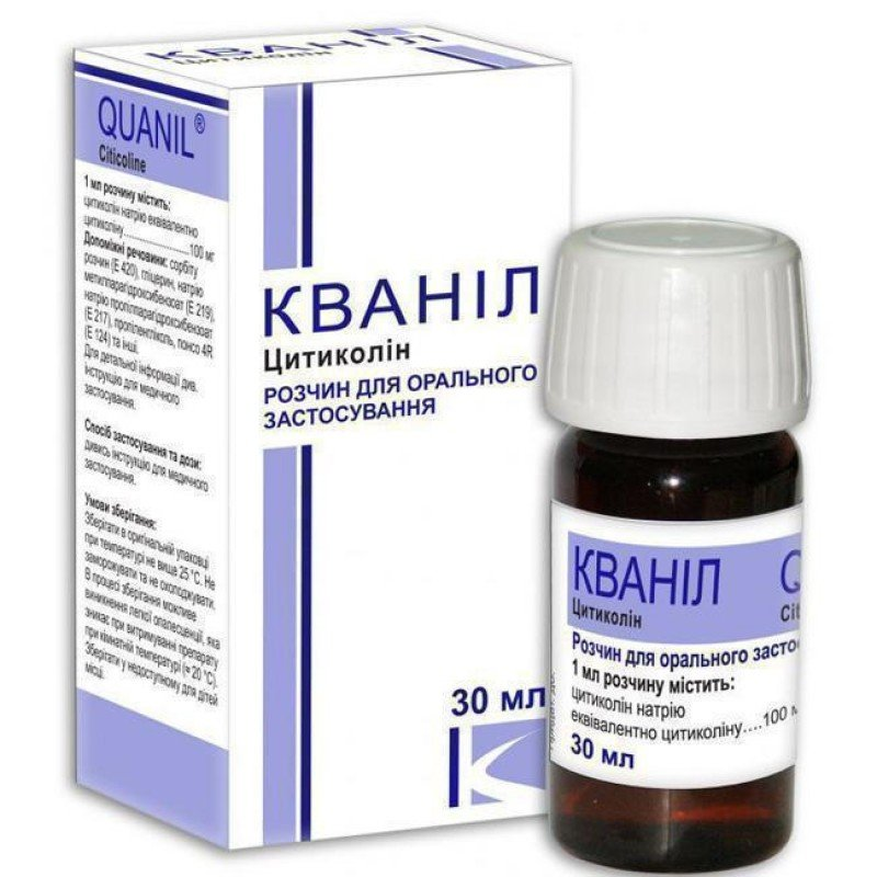 Cvanil (citicoline sodium) solution for oral use 100 mg/1 ml. 30 ml. №1 vial