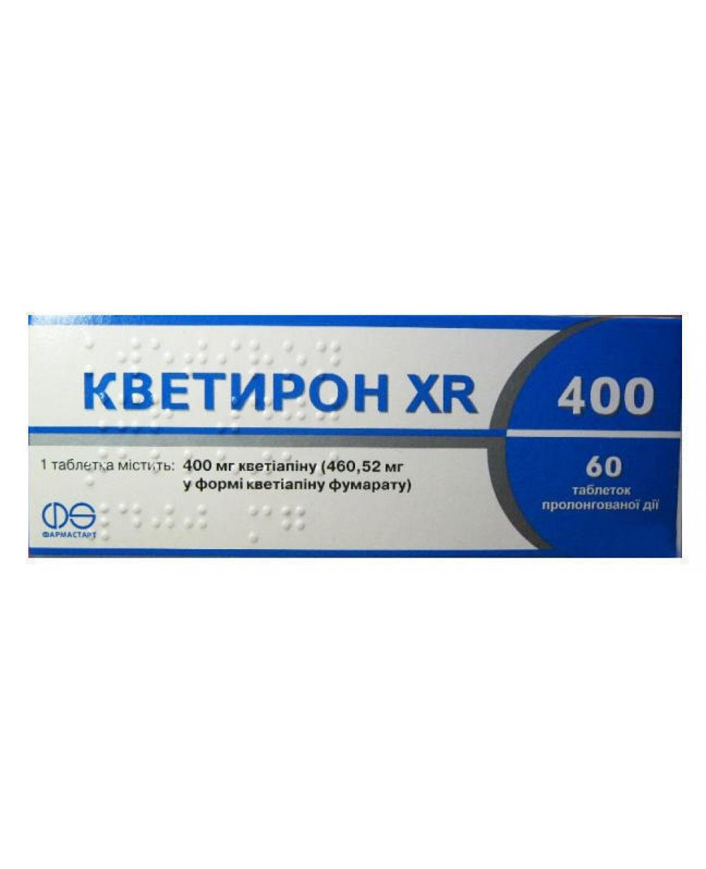 Cvetiron XR 400 (quetiapine) tablets with prolonged release 400 mg. №60