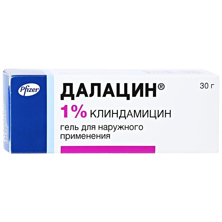 Dalacin (clindamycin) vaginal suppositories 100 mg. №3