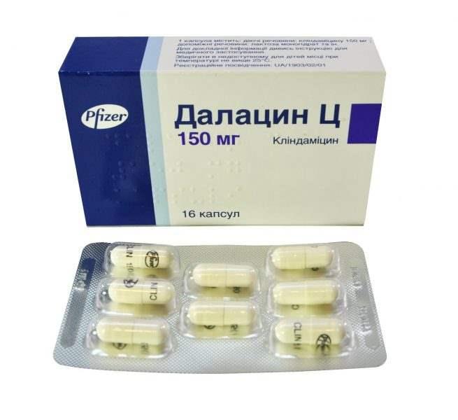 Dalacin K (clindamycin) capsules 150 mg. №16