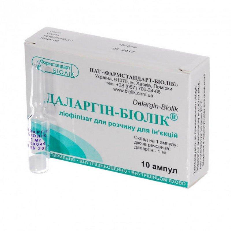 Dalargyn-Farmsintez (dalargin) solution for injections 1 mg/ml. 1ml. ampoules №10