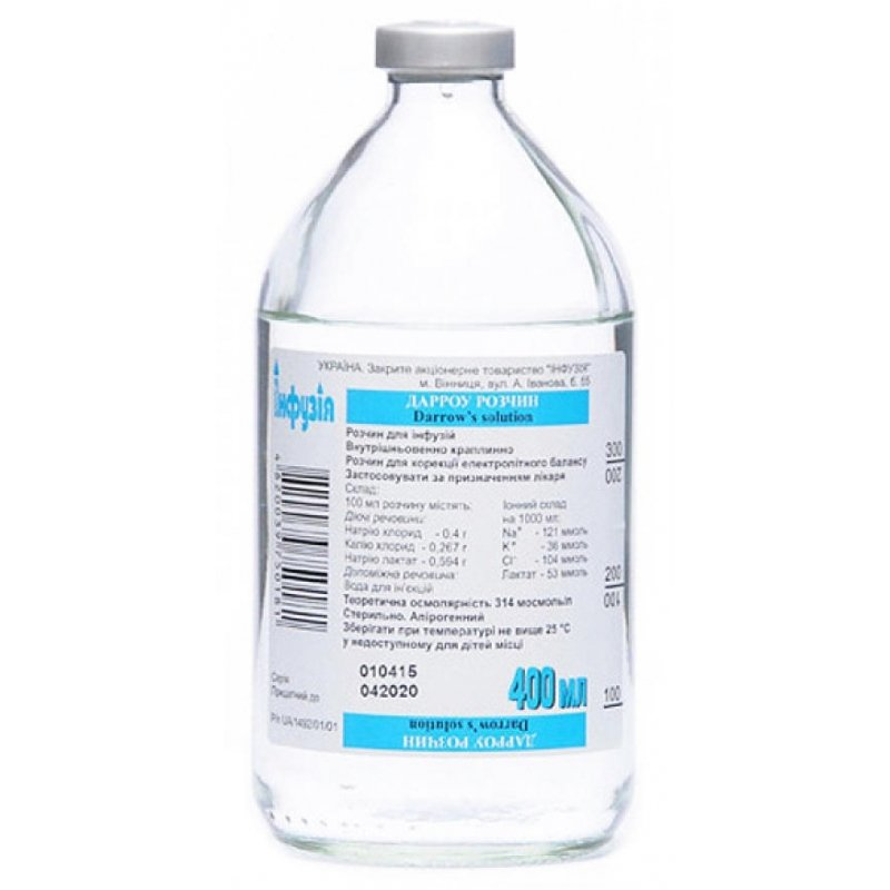 Darrou (sodium chloride, potassium chloride, sodium lactate0 solution for infusions 400 ml. vial