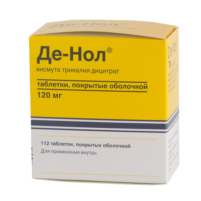 De-nol tablets 120 mg. №112