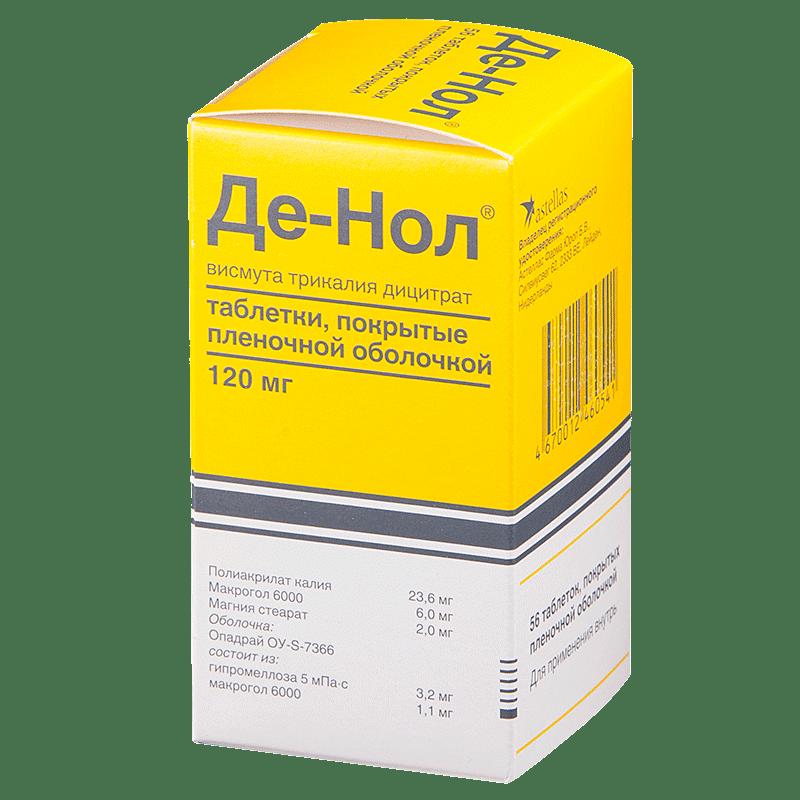 De-nol tablets 120 mg. №56