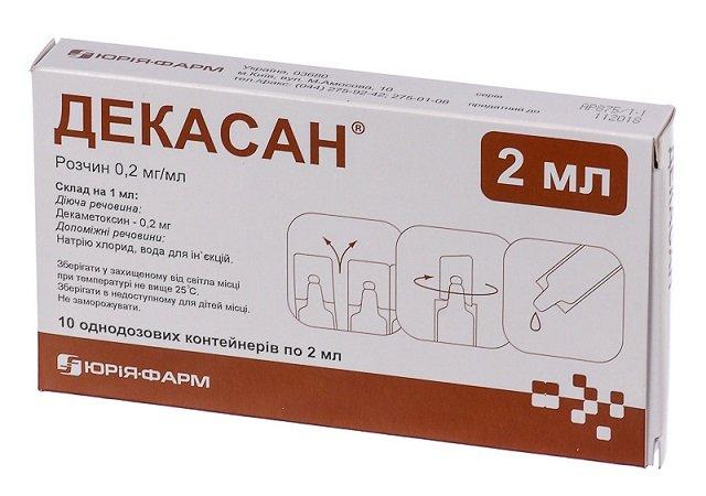 Decasan solution 0.2 mg/ml. 2 ml. №10